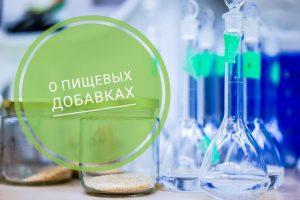 Планируется внести изменения в перечни товаров для ТР ТС 029/2012 и ТР ТС 027/2012